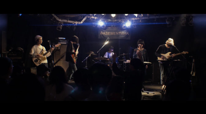 Filming the Eupholks Live at the Basement Bar in Shimokitazawa, Tokyo