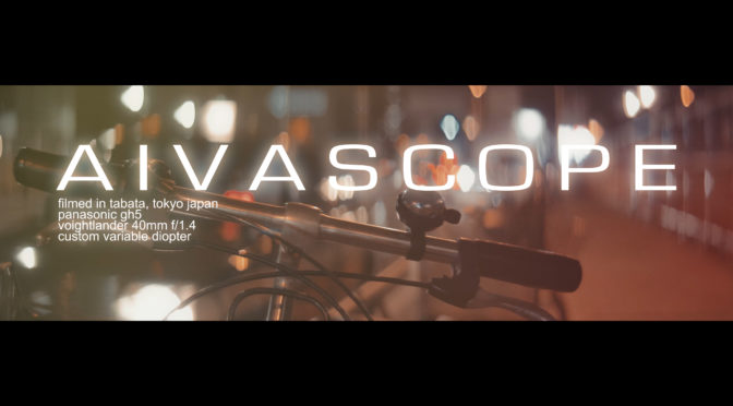 JSD LABS: Aivascope V2 Test, New Lenses, Custom Variable Diopter